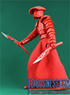 Elite Praetorian Guard, Guards 4-Pack figure