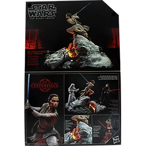 Rey Starkiller Base Centerpiece