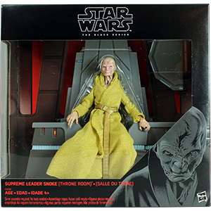 Supreme Leader Snoke Throne Room