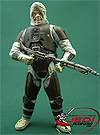 Dengar, Executor Meeting figure