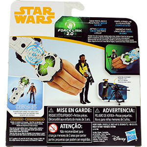 Kessel Guard 2-Pack #1 With Lando Calrissian