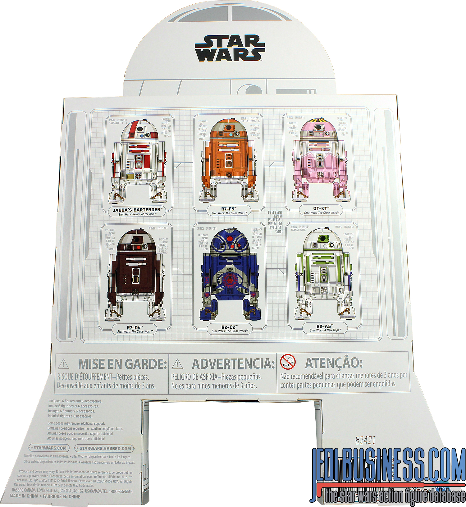 R2-C2 Entertainment Earth 6-Pack