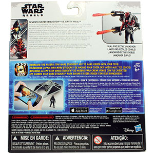 Darth Maul Versus 2-Pack #5