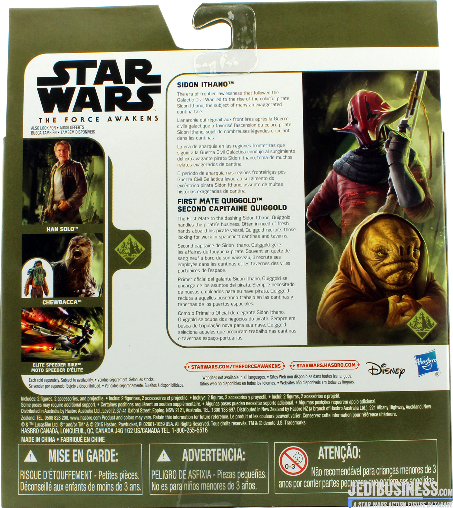 Sidon Ithano The Force Awakens Set #3