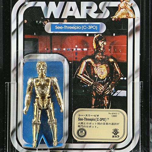 PROPSTORE VINTAGE TOY AND COLLECTIBLE AUCTION 2019