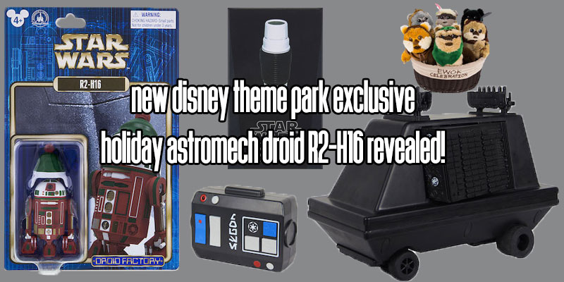 Star Wars Disney Exclusives 2016