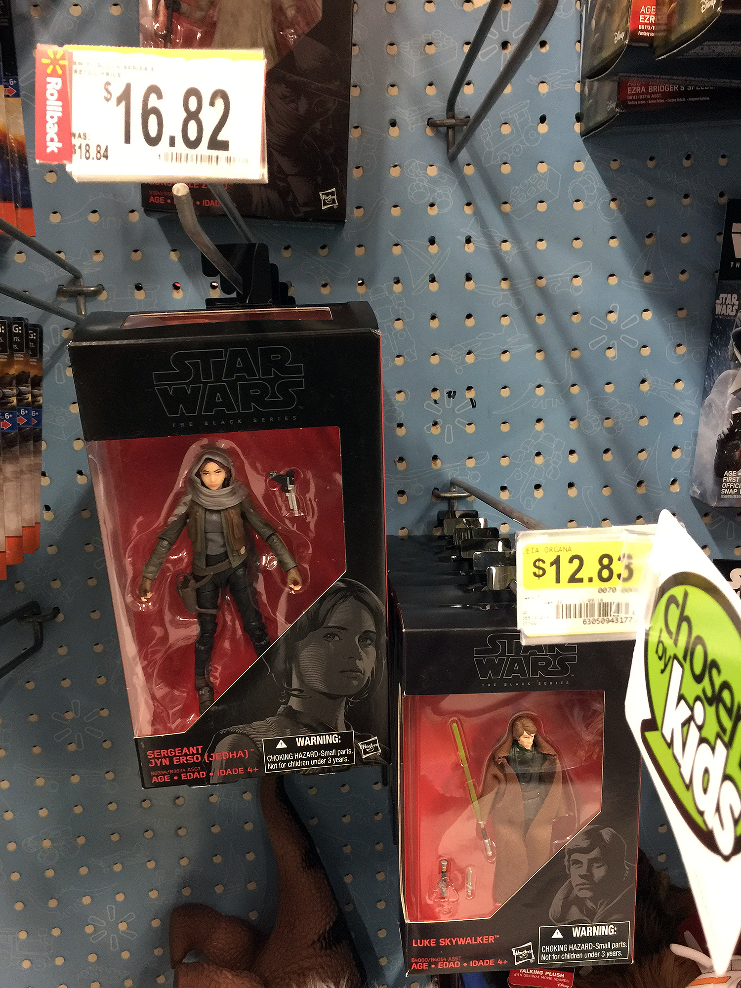 Star Wars Price Drop